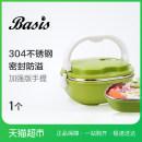 Lunch box / heat preservation bucket / heat preservation pan green