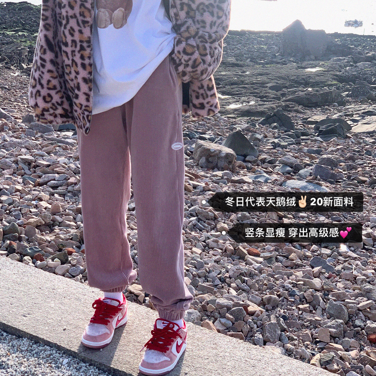 Casual pants Others other Apricot, grey, pink S,M,L routine trousers Other leisure easy summer teenagers middle-waisted Haren pants pocket cotton