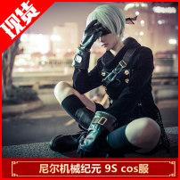 Cosplay men's wear suit goods in stock Fengyun cos wardrobe Over 14 years old 9s complete set (excluding necklace and backpack), necklace (single shot required), backpack (single shot required) game 50. M, s, XL, XXL, one size fits all