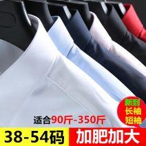 shirt Business gentleman Beidinipaul / Betty Paul 37,38,39,40,41,42,43,44,45,46,47,48,49,50 Thin money square neck Long sleeves standard go to work Four seasons