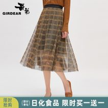 skirt Spring 2021 S M L XL Huang Ge Mid length dress commute Natural waist Pleated skirt 30-34 years old A200130 51% (inclusive) - 70% (inclusive) Girdard / brother-in-law nylon Color matching Polyamide fiber (nylon) 65% others 35% Same model in shopping mall (sold online and offline)