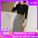 Dress Winter of 2019 lattice S M L XL XXL Mid length dress Fake two pieces Long sleeves commute stand collar High waist lattice zipper One pace skirt routine Others 30-34 years old Type H Longyuash/ longyuanshang Simplicity LADQZC889077 30% and below knitting nylon Pure e-commerce (online only)
