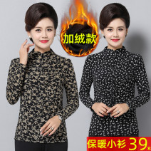 Middle aged and old women's wear Winter of 2019, autumn of 2019 Yellow, red, black, yellow (plush), red (plush), black (plush) XL (recommended 95-110 kg), 2XL (recommended 110-120 kg), 3XL (recommended 120-130 kg), 4XL (recommended 130-140 kg), 5XL (recommended 140-155 kg) fashion T-shirt singleton