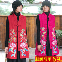 Middle aged and old women's wear Winter of 2019, autumn of 2019 Green, rose, red, black XL (90-110kg recommended), 2XL (110-125kg recommended), 3XL (125-140kg recommended), 4XL (140-150kg recommended), 5XL (150-170kg recommended) fashion Vest easy singleton  Decor 40-49 years old Cardigan moderate