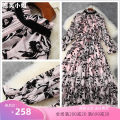 Dress Spring 2021 Soft pink S,M,L,XL longuette singleton  Long sleeves Sweet stand collar High waist Decor Socket Big swing pagoda sleeve Others 30-34 years old Type A Miss puff printing 81% (inclusive) - 90% (inclusive) Chiffon polyester fiber princess