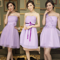 Dress Spring of 2018 Average size Short skirt Sweet High waist other