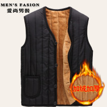 Vest / vest other Others L (within 100kg), XL (within 110kg), XXL (within 130kg), 3XL (within 150kg), 4XL (within 165kg) Black grey, long sleeve yellow black, long sleeve yellow blue Home standard Vest Plush and thicken winter V-neck middle age 2016 Single breasted Rib hem Mingji thread patch bag