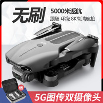 Electric / remote control aircraft Over 14 years old Legend of Starland Chinese Mainland Electric toys Over 14 years old 0.25kg (inclusive) - 1.5kg (inclusive) 1.5kg and below Above 120 meters Four axis vehicle contain Handle Yes 301-500
