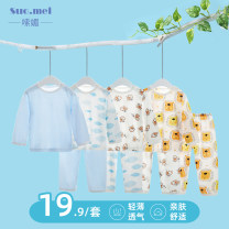 Home suit I'm so flattered 73 for 4-8 months 80 for 8-12 months 90 for 12-18 months 100 for 18-24 months 110 for 2-3 years old summer neutral Cotton 95% polyurethane elastic fiber (spandex) 5% 3 months 6 months 12 months 9 months 18 months 2 years 3 years old cotton Class A 2002B Summer of 2019