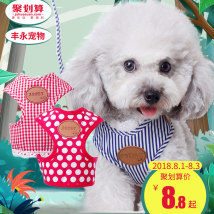 Household traction belt other Dog Non scalable S (about 3-6 kg) m (about 5-9 kg) l (about 8-13 kg) Fyongpet / Fengyong Beibei Lace back