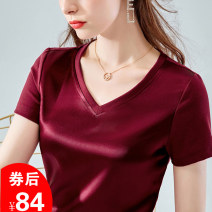Scarf / silk scarf / Shawl polyester Spring and summer female Collar / fur collar / false collar multi-function other Solid color Splicing Garfanmi JXL000953 Summer 2020