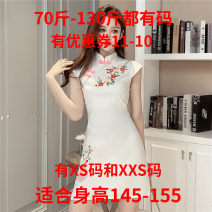 Dress Summer 2021 White, black Xs, s, m, l, XL, XXS genuine small 145-155 Short skirt singleton  Short sleeve commute other High waist other zipper other other 18-24 years old Zhenyaluo Korean version More than 95% other other