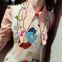 Dress Summer 2021 Pink (15 days in advance) S M L XL Short skirt Two piece set elbow sleeve commute stand collar zipper routine 25-29 years old Phoenicia printing F2120106 More than 95% cotton Cotton 100% Pure e-commerce (online only)
