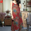 Dress Summer 2021 Safflower, coffee flower, yellow flower Average size Mid length dress singleton  Sleeveless commute Crew neck Loose waist Decor Socket A-line skirt routine camisole Type A literature Old, printed B31 More than 95% cotton