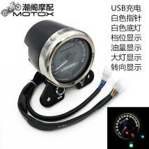 Motorcycle instrument MotoParty black YB-11 Odometer, tachometer, code meter, gear meter, others