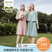 Fashion suit Autumn 2020 S M L Pink lotus green 25-35 years old Fragrant shadow T803209 Other 100% Same model in shopping mall (sold online and offline)