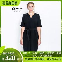 Dress Autumn 2016 Black B1 Mid length dress 30-34 years old Cara  81% (inclusive) - 90% (inclusive) polyester fiber Polyester 85% polyurethane elastic fiber (spandex) 15%