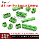 Connector Risym Kf2edg 3.81mm plug-in terminal block: bent pin / straight pin + socket 2 / 3 / 4 / 5 / 6 / 7 / 8 / 9 / 16