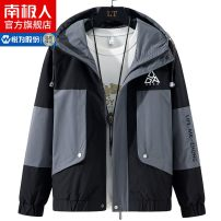 Jacket NGGGN Fashion City 2031 black grey 2031 Khaki grey 2015 Khaki camouflage 2015 blue camouflage 2002 black 2002 Khaki 2003 black Khaki 2003 Khaki black 9117 black 9117 lotus red M L XL 2XL 3XL 4XL routine easy Other leisure autumn LNJK2015PK Polyester 100% Long sleeves Wear out Hood tide youth