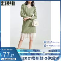 Dress Spring 2021 Middle-skirt singleton  Long sleeves Sweet other middle-waisted Socket routine 30-34 years old 9 Charms