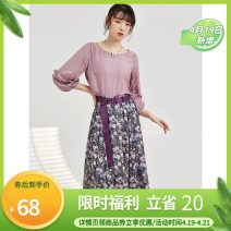 Fashion suit Spring 2021 XL , L , M , S , 5XL , 3XL , 4XL , 2XL violet 25-35 years old 9 Charms