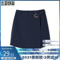 skirt Spring 2021 L,XS,2XL,S,M,XL,3XL Tibetan green Short skirt A-line skirt 25-29 years old 9 Charms