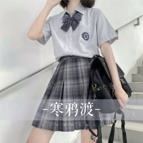 student uniforms Summer 2020 Xs, s, m, l, XL, one size fits all polyester fiber