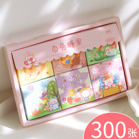 Stickers Yu Xian W-TZ-2680 White Rabbit candy (300 pieces in total) sweet formula (300 pieces in total) unknown flower name (300 pieces in total) vitality secret (300 pieces in total) W-TZ-2680 Idle language