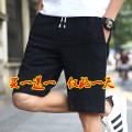 Casual pants Others Youth fashion 5XL,4XL,3XL,2XL,XL,L,M thin Shorts (up to knee) Other leisure Self cultivation summer youth tide 2019 middle-waisted Little feet other washing Solid color Khaki Cotton and hemp