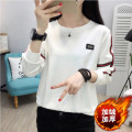 T-shirt M,L,XL,2XL,3XL Winter of 2019 Long sleeves Crew neck easy Regular routine commute cotton 96% and above 25-29 years old Korean version classic Other / other