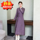 Dress Autumn of 2019 S,M,L,XL,2XL,3XL longuette singleton  commute routine 30-34 years old Other / other