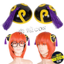 Cosplay accessories Headwear / hairpin goods in stock Rice cos Glasses Shenle Shoes Size 34 wig + baozi wig size 35 light yellow baozi Shenle shoes size 36 four piece set of six piece Shenle shoes size 37 red and black striped socks Shenle Shoes Size 38 wig + hairnet Shenle shoes size 39 Average size