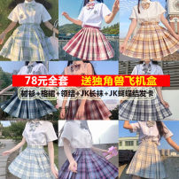student uniforms Autumn 2020 XS,S,M,L,XL,XXL Long sleeves solar system skirt 18-25 years old