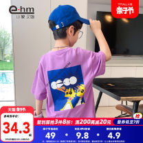 T-shirt Purple and white add purchase collection size enough, not fat baby recommended normal choice Little elephant ham 110cm 120cm 130cm 140cm 150cm 160cm male summer Short sleeve Crew neck There are models in the real shooting nothing cotton other Cotton 100% Y8319 Class B Summer 2021