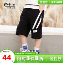 trousers Little elephant ham male 110cm 120cm 130cm 140cm 150cm 160cm Grey black summer Pant There are models in the real shooting Sports pants Leather belt middle-waisted Don't open the crotch Cotton 100% HD2124 Class B HD2124 Summer 2021