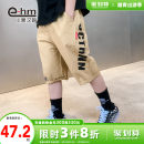 trousers Little elephant ham male 110cm 120cm 130cm 140cm 150cm 160cm Khaki black summer Pant There are models in the real shooting Casual pants Leather belt middle-waisted Don't open the crotch Cotton 100% HD2138 Class B HD2138 Summer 2021