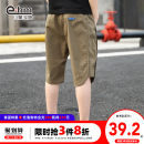 trousers Little elephant ham male 110cm 120cm 130cm 140cm 150cm 160cm Army green dark gray blue light green leisure versatile size, not fat baby recommended normal choice summer Pant There are models in the real shooting Casual pants middle-waisted Don't open the crotch K19110 Class B K19110