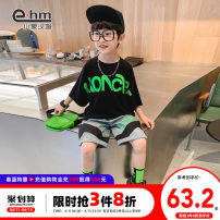 suit Little elephant ham White black 110cm 120cm 130cm 140cm 150cm 160cm male summer Short sleeve + pants 2 pieces Thin money There are models in the real shooting nothing children K30221 Class B Cotton 93.5% polyurethane elastic fiber (spandex) 6.5% Summer 2021