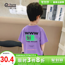 T-shirt violet Little elephant ham 110cm 120cm 130cm 140cm 150cm 160cm male summer Short sleeve Crew neck There are models in the real shooting nothing cotton Cartoon animation Cotton 100% Class B Summer 2021