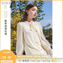 Dress Spring 2021 Beige dress white coat beige dress pre sale white coat pre sale 155/80A/S 160/84A/M 165/88A/L 170/92A/XL 175/96A/2XL Short skirt singleton  Long sleeves commute Loose waist Solid color Socket Ruffle Skirt pagoda sleeve 25-29 years old Type H Tricolor lady Lotus leaf edge