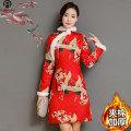 cheongsam Winter 2017 S M L XL XXL Long sleeves Short cheongsam Retro No slits wedding Round lapel Decor 25-35 years old Allen iver other Other 100% Pure e-commerce (online only)