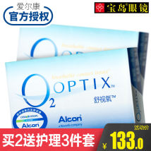 contact lenses 11440 Johns Creek Parkway Duluth georgia 30097 usa Monthly Toss 13.6 mm to 14.2 mm 0.051mm or more Indonesia/the United States 1001251501752002252502753003253503754004254504755005255505756006507007508008509009501000 Alcon Silicon hydrogel Alcon Laboratories, Inc 37% or less 6 pieces