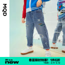 trousers MQD male 110cm 120cm 130cm 140cm 150cm 160cm Light denim 15 days no reason to return ska business spring and autumn trousers Korean version There are models in the real shooting Jeans Leather belt middle-waisted other Don't open the crotch Cotton 88.6% viscose (viscose) 11.4% D21131401