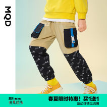 trousers MQD male 110cm 120cm 130cm 140cm 150cm 160cm First shot, first shot, tmall carefree spring and autumn trousers leisure time Casual pants Polyester 100% D21131505 Class C D21131505 Winter 2020
