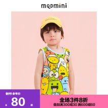 Vest sling Light blue sky cat no worries 15 days no reason to return Sleeveless 90 100 110 120 summer MQD male leisure time Crew neck Cotton 100% A21230513 other Spring 2021 2 years old, 3 years old, 4 years old, 5 years old, 6 years old