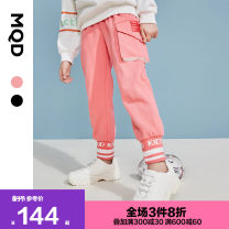 trousers MQD female 110cm 120cm 130cm 140cm 150cm 160cm Begonia Pink Black nine year old shop takes the first shot, tmall worry free shop returns for 7 days without reason No season trousers Korean version There are models in the real shooting Sports pants Leather belt middle-waisted cotton G20331601