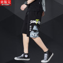 Casual pants Mipinger Youth fashion 27/28/S 29/30/M 31/32/L 33/34/XL 35/36/XXL 37/38/XXXL 39/40/XXXXL 41/42/XXXXXL 44/6XL 46/7XL routine Pant motion easy Micro bomb summer teenagers Youthful vigor 2020 middle-waisted Straight cylinder Cotton 73% polyester 22% polyurethane elastane 5% Sports pants