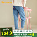 trousers Bala female 140cm,150cm,160cm,165cm,170cm Denim medium blue 0820 spring and autumn trousers leisure time There are models in the real shooting Jeans Leather belt middle-waisted Cotton blended fabric Don't open the crotch Cotton 83% polyester 15.8% polyurethane elastic fiber (spandex) 1.2%