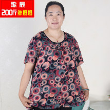 Middle aged and old women's wear Summer 2012 5XL6XL7XL8XL Circle top simple T-shirt easy singleton  Dot Over 60 years old Socket thin Crew neck routine G102-5 Gechen Viscose (viscose) 95% other 5% Pure e-commerce (online only)