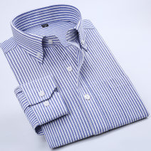shirt Business gentleman Others 38,39,40,41,42,43,44 White, gray, pink, light blue, blue, violet, Navy, blue white stripe njf23, sky blue Pinstripe njf18, black white stripe njf20, black gray stripe njf28 routine Button collar Long sleeves standard Other leisure spring youth Business Casual 2021